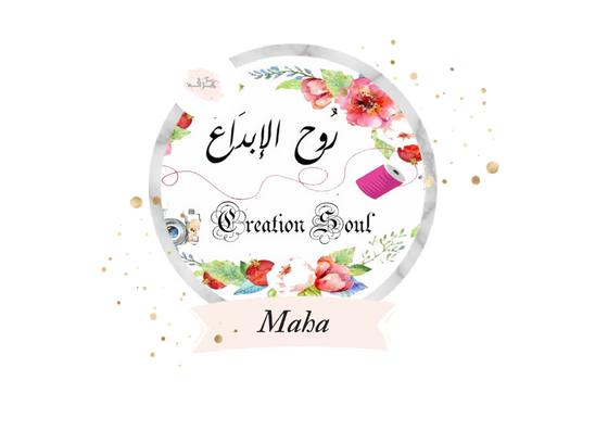 zahraa (9)